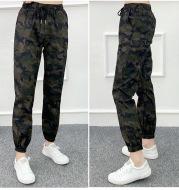 Camouflage Bunched Leg Nine - Split Pants