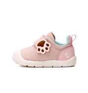 Cute Bear Claw Toddler Shoes