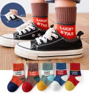 Children's Socks Spring And Autumn Thin Section In Tube Boys And Girls Korean Kids Socks