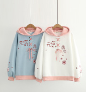 Winter Clothes New Small Fresh Hooded Plus Fleece Warm Sweater Girl Student Jacket