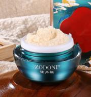 Isolate Concealer Brighten Skin Tenderness Lazy Face Cream