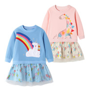 Boys and Girls Sweaters Wholesale Pure Cotton Long Sleeve Children's Sweater Skirt