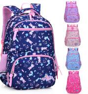 Sweet And Lovely Light Leisure Backpack