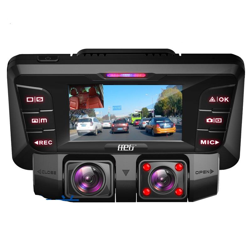 Car Driving Recorder HD Night Vision Dual-Lens Panoramic View Driving Recorder