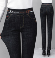 Fall And Winter Plus Size Stretch High-Rise Pencil Jeans