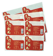 Colored Stickers Dyed Blank Label Paper