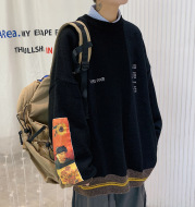 Large Size Loose Retro Japanese Men's Sweater