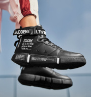 Street Dance Hip Hop Board Shoes High-top Air Force Thick-soled Leather Waterproof Men's Shoes