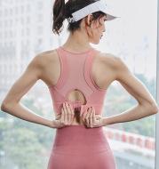 Gathering Stereotypes Fitness Yoga Wear Vest