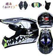 Mountain Motocross Covered Helmet