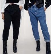 Women's Harem Pants With Paper Bag Waist Loose Jeans