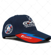 Embroidered High-end Tide Caps Motorcycles and Motorcycles UV Protection