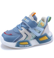 Children's Breathable Mesh Sneakers Net Shoes Functional Shoes