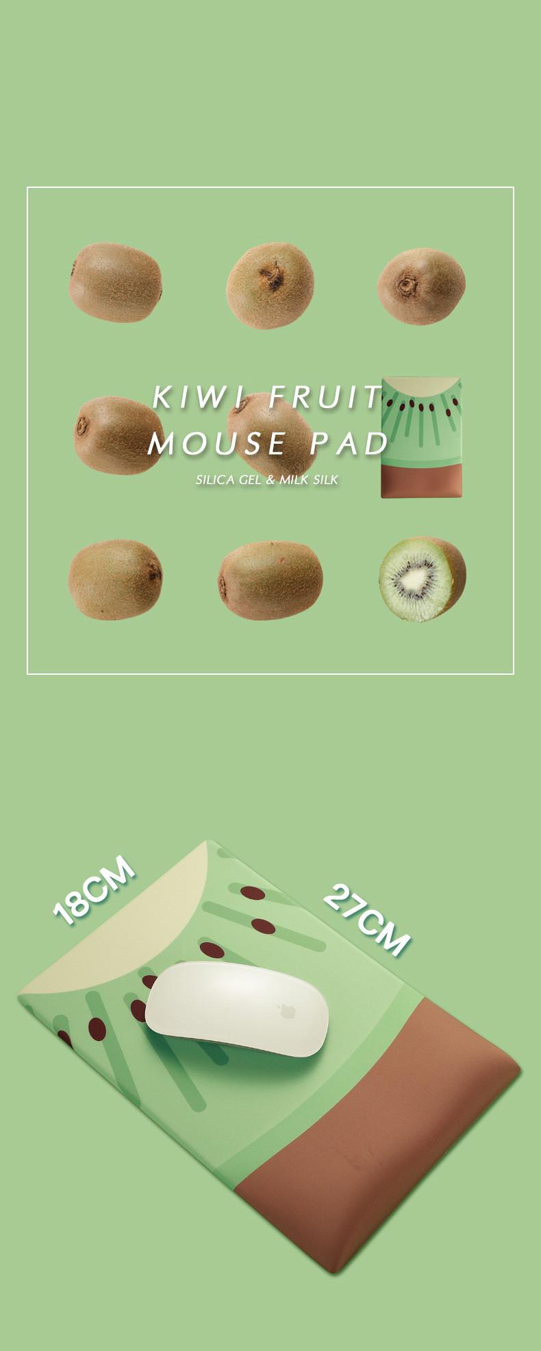 Tapis de souris ergonomique kiwi dimensions