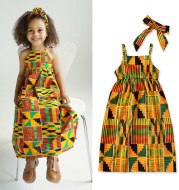 Strapless Strappy Skirt African Bohemian Style Dress