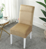 Thickened Silver Fox Velvet Stretch Home Chair Cover