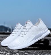Fashion Casual Comfortable Simple Men's Shoes