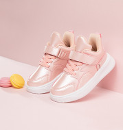 Children's Shoes With Leather Surface