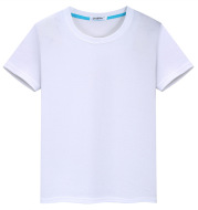 Children's Short-Sleeved T-Shirt, Pure White Boys' Class Clothes