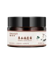 Herbal Acne Cream Acne Acne Marks Acne Pits