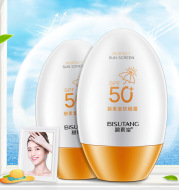 Sunscreen Anti-Ultraviolet Moisturizing Refreshing And Not Greasy