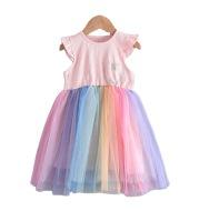 New Autumn Fashion Korean Style Princess Dress