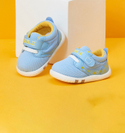 Baby Toddler Shoes Soft Sole Non-slip Men And Women