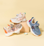 Baby Functional Shoes Baby Toddler Shoes