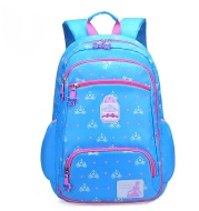 Waterproof And Breathable Backpack For Elementary And Middle School Students