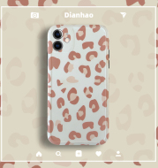 Leopard Print IPhone Case All-inclusive Soft Silicone Protective Cover For Camera