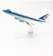 Machine Aircraft Model Sichuan Airlines