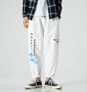 Japanese Trendy Fashion Loose Plus Size Printed Casual Pants
