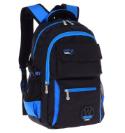 Backpacks For Elementary And Middle School Students