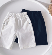 Boys Solid Color Casual Pants For Children