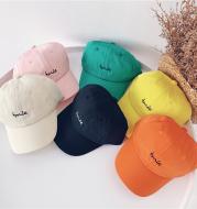 Peaked Baby Sun Hat