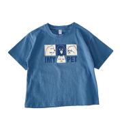 Children's Clothing Boys Short-Sleeved T-Shirt With Letter Print