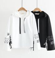 Japanese Small Fresh Flared Sleeve Top