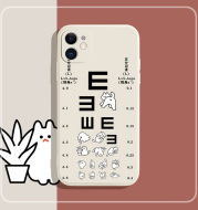 IPhone 12 IPhone Case 6Plus Silicone 8X All Inclusive Soft Case 5 Lovers XR Cartoon Cat 11 11pro