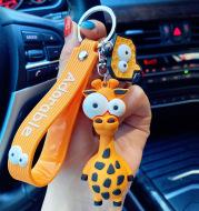 Creative Eye Catching Fashion Animal Keychain