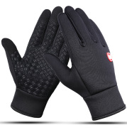 In Autumn And Winter, Warm gloves with velvet are used for cycling and skiing