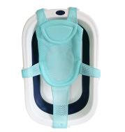 Baby Shower Net Bag Universal Can Sit And Lie Newborn Bath Rack Baby Bath Artifact Net Support Children's Bath Bed Bath Mat