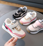 Kids Mesh Breathable Sneakers Running Shoes