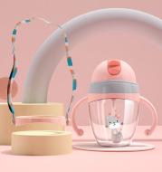 Kindergarten Baby Water Cup Household Drop-Proof And Leak-Proof