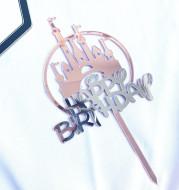 Happy birthday acrylic cake decoration card
