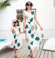 Mother And Daughter Vacation Beach Vest Long Skirt