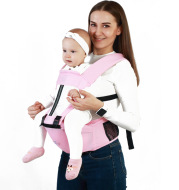 Multifunctional Breathable Double Shoulders Front Hold Baby Carrier