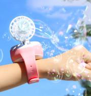 Children's Watch Automatic Bubble Blowing Machine Mini Portable USB Charging Spray Three-speed Watch Fan