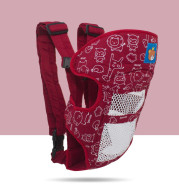 Baby Sling, Baby And Toddler Sling, Waist Stool, Children'S Sling, Labor-Saving Sling, Multi-Color Optional, One Drop Shipping