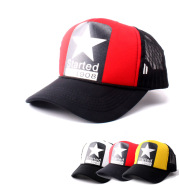 Net Hat, Truck Hat, Five-Pointed Star, Summer Sun Hat, Korean Style Trendy Sun Hat, Baseball Hat, One Drop Shipping