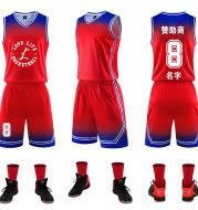 Gradient Basketball Uniform Sports Suit Children Adult Sweat-Absorbent Basketball Uniform